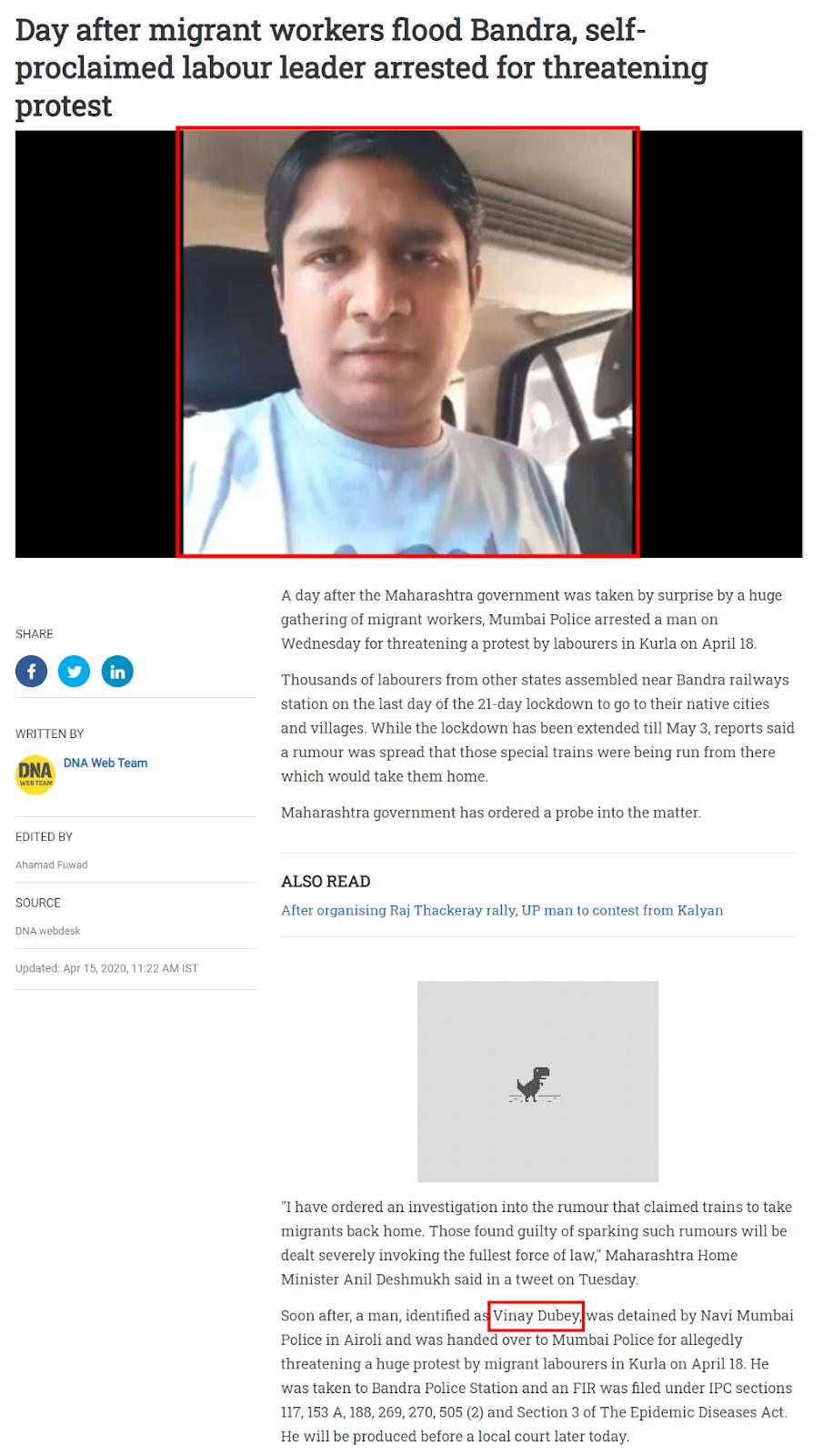 C:\Users\Lenovo\Desktop\FC\Vinay Dubey Chandrashekhar Azad5.jpg