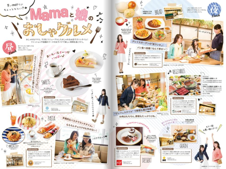 A145.【橿原】12anniversarry1-3.jpg