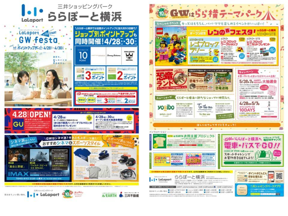R02.【横浜】GW festa.jpg