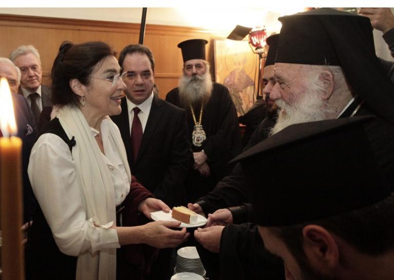 Κοσμικό και πολιτικό γεγονός η κοπή της πίτας από τον Αρχιεπίσκοπο Ιερώνυμο [pics] | Newsit.gr