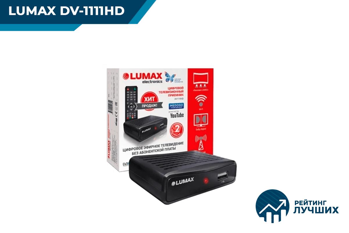 LUMAX DV-1111HD