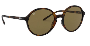 A pair of sunglassesDescription automatically generated with medium confidence