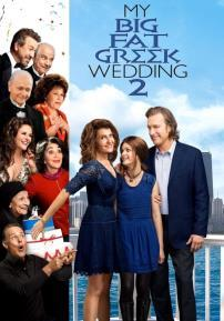 C:\Users\ranrahav\AppData\Local\Microsoft\Windows\INetCache\Content.Word\My_Big_Fat_Greek_Wedding_2_POSTER.JPG