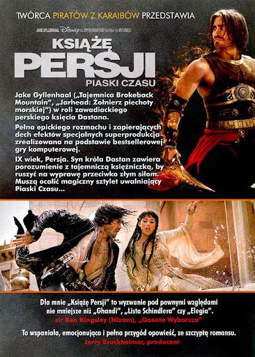 Tył ulotki filmu 'Książę Persji: Piaski Czasu'
