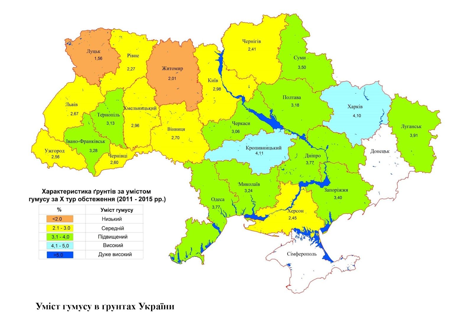 """""""Знищено"""" вже понад 1 млн гектарів українських ґрунтів: які регіони постраждали найбільше , фото-3"""