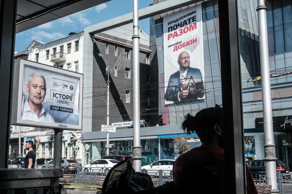 iche6483 1024x683 - <b>Может ли мэром большого города Украины стать человек с прогрессивными взглядами?</b> Если это Харьков, то (скорее всего) нет - Заборона
