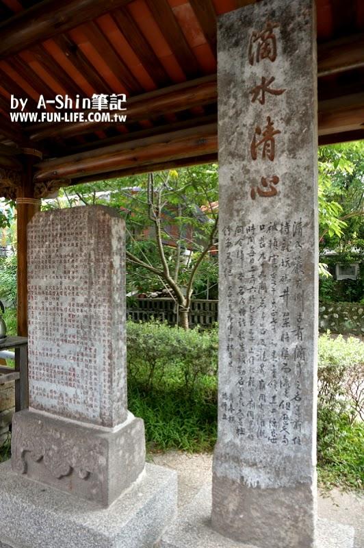 清水岩寺12