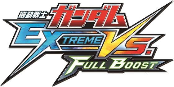 Gundam_EXVS_Logo.png