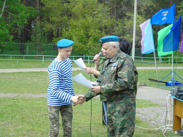 http://ivanovka-dosaaf.ru/images/dsc01126.jpg