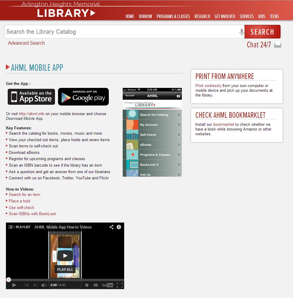 Arlington Heights Memorial Library Screenshot