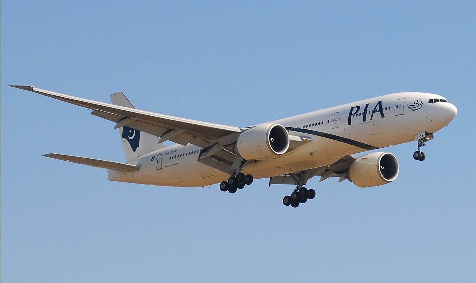 PIA_B777-200LR_AP-BGY.jpg