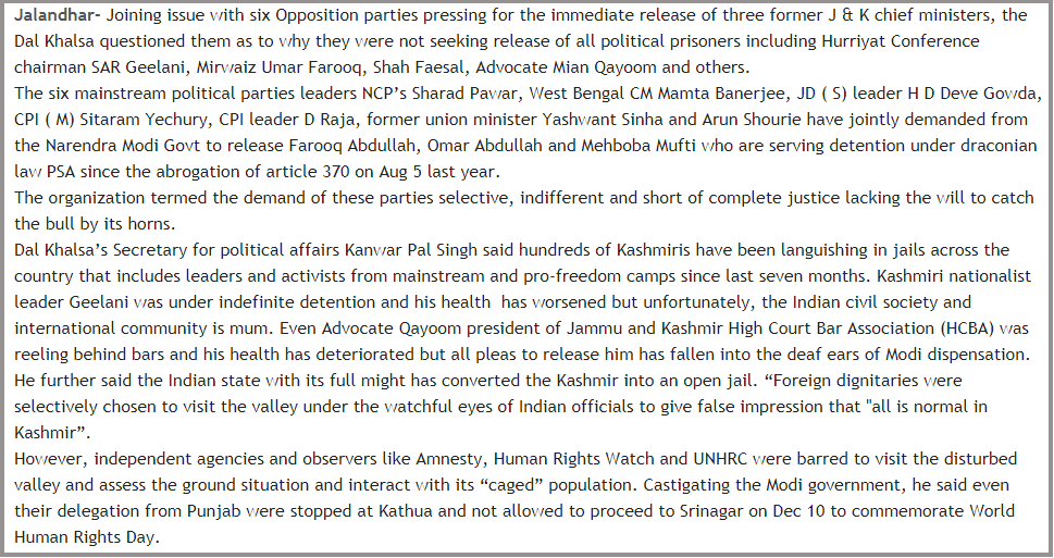 C:\Users\Lenovo\Desktop\FC\Human Rights Day protest in Kashmir linked to Farmers' protest3.png