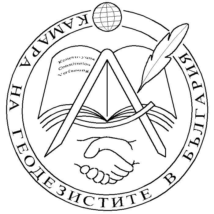 КГБ - знак5.jpg