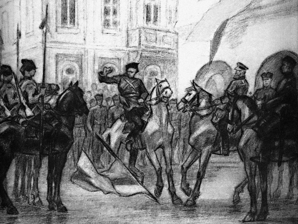 """Леонід Перфецький. """"Київ, 31 серпня 1919 року"""" (полковник Сальський розтоптує російський прапор)"""