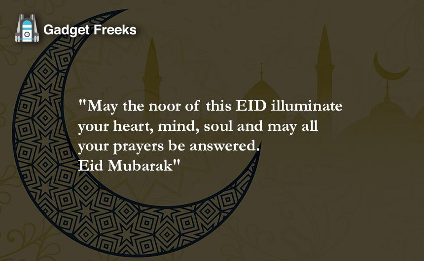 Eid-Ul-Adha-Messages.jpg