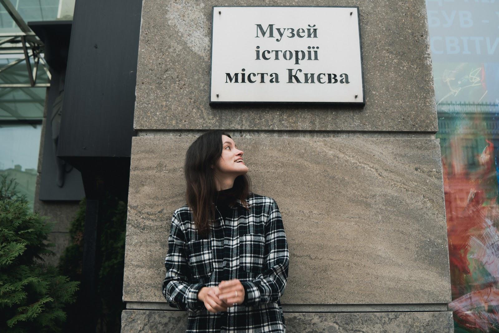 Юлія Строй, авторка айдентики