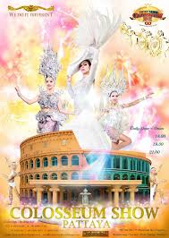 Thailand Tour Holiday Vacation - Colloseum Show