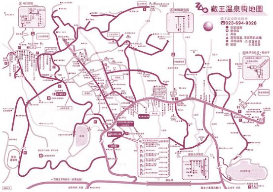 藏王溫泉街地圖