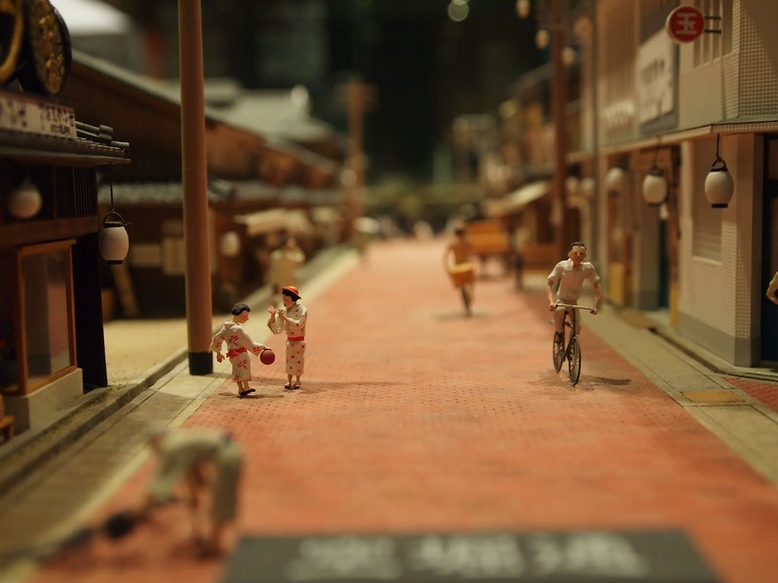 miniature street