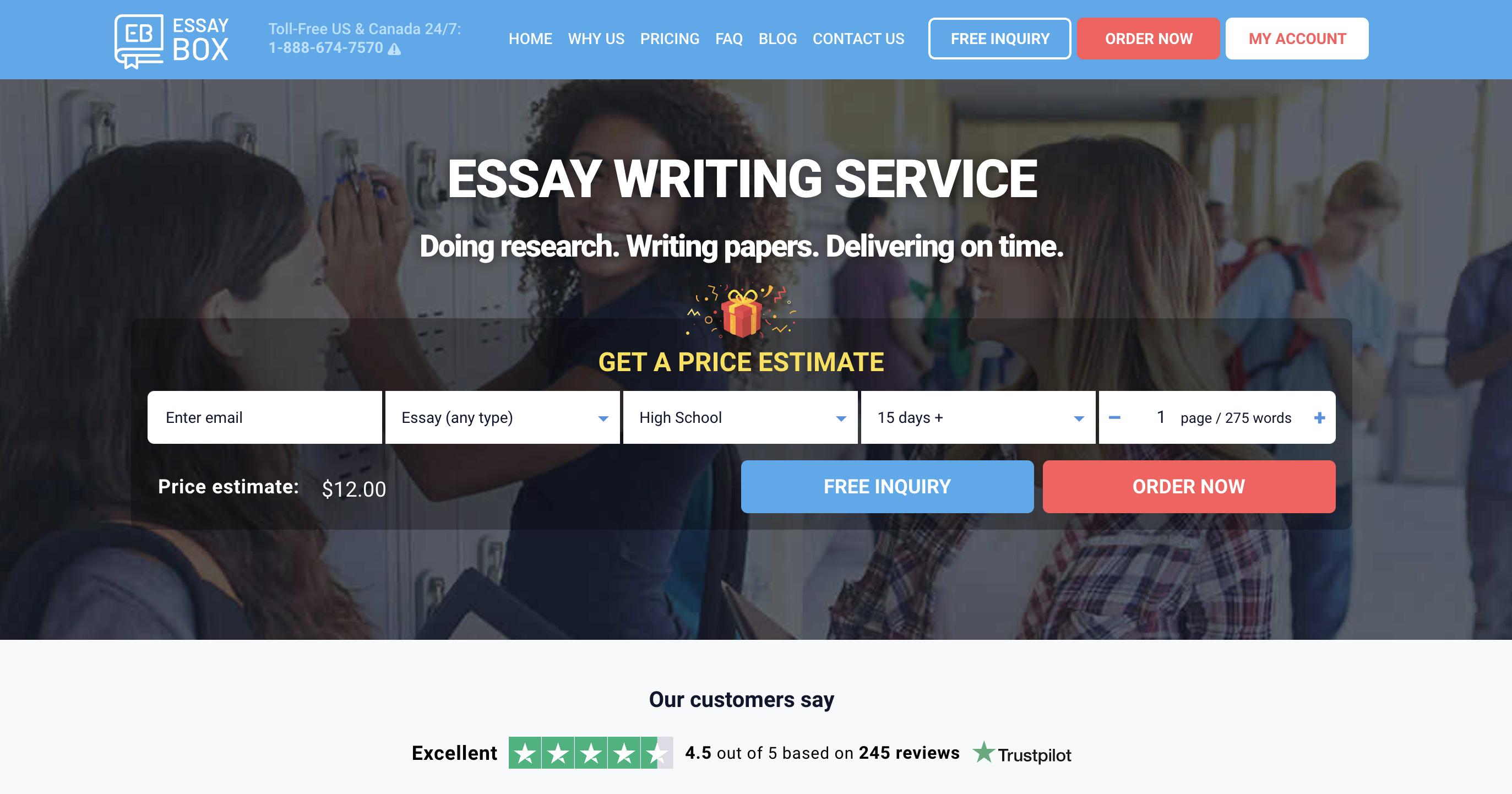 essay-box-service.png