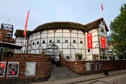 Image result for the globe london