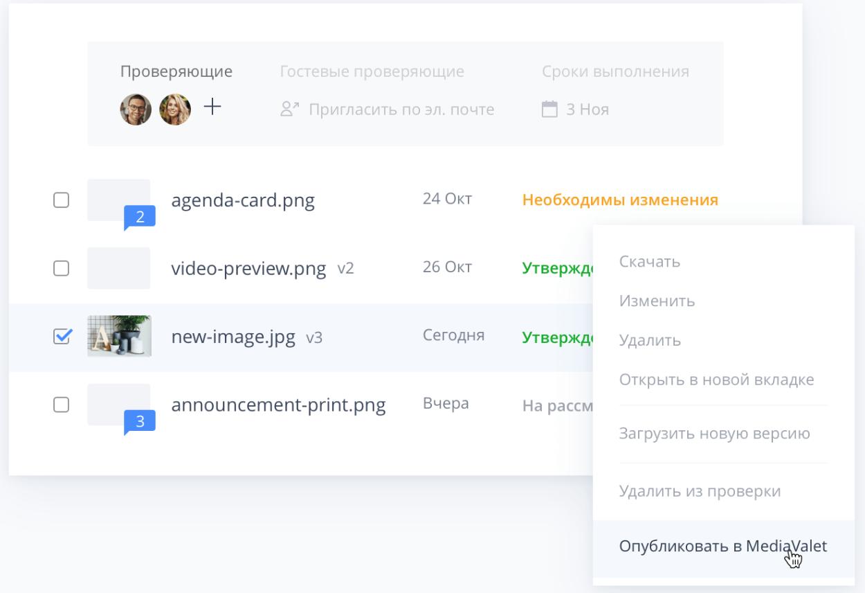 Wrike Marketing: новые функции для ускоренной разработки кампаний