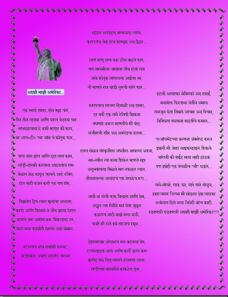 dreaded_poem.png