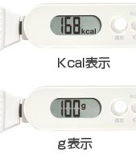 http://www.dretec.co.jp/img/products/kitchen_scale/PS-033-3.jpg