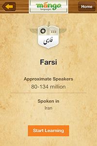 Mango Integration's Farsi Language
