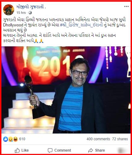 screenshot-www.facebook.com-2019.10.18-13_38_31.png