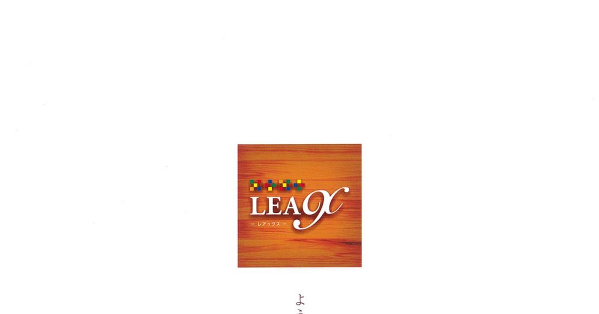 Leax01 Pdf Google Drive