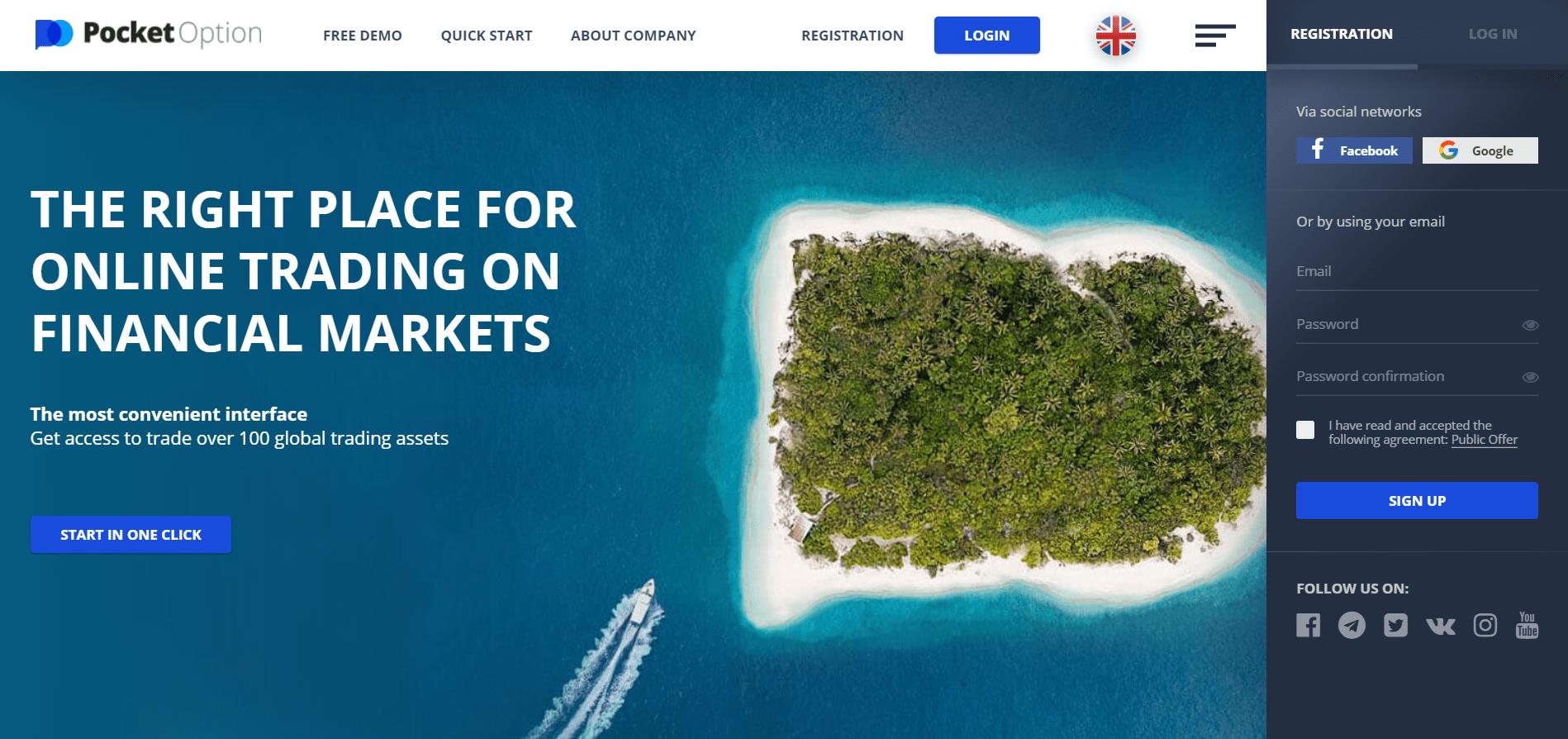 Pocket Option official website