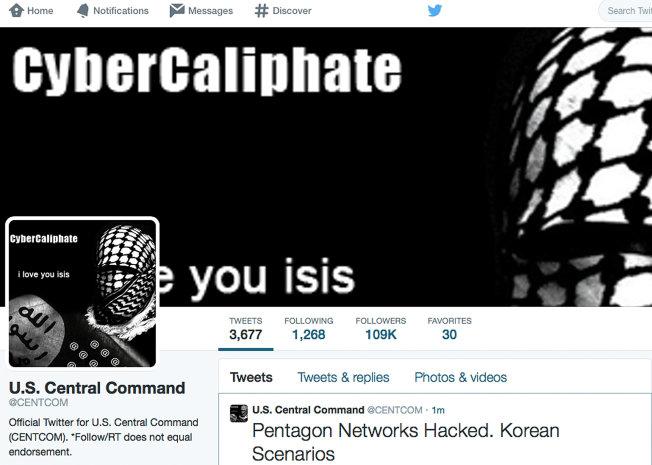 CENTCOM-hacked-3.jpg