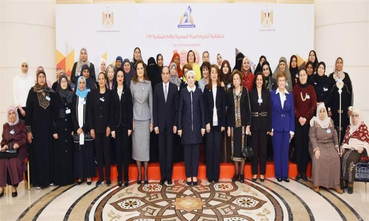 فيديوجراف : 30 يونيو .. عظيمات مصر وتمكين المرأة فى عهد السيسى | مبتدا
