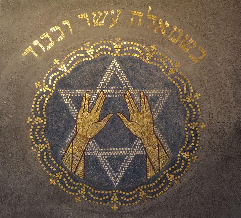 Jewish hand sign