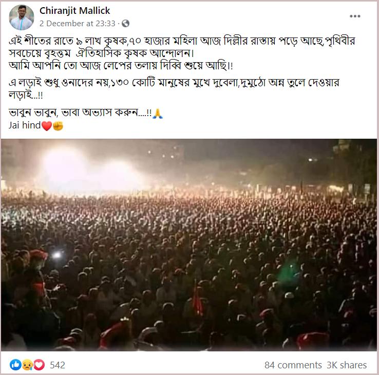 Mamata Fake news.png