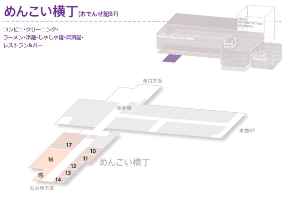 B012.【フェザン】めんこい横丁フロアガイド170516版.jpg