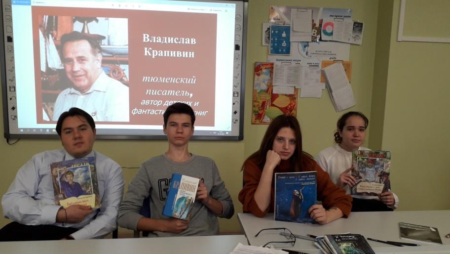 C:\Users\Завуч\Desktop\фото с мероприятий\по следам Крапивина\11 класс.jpg
