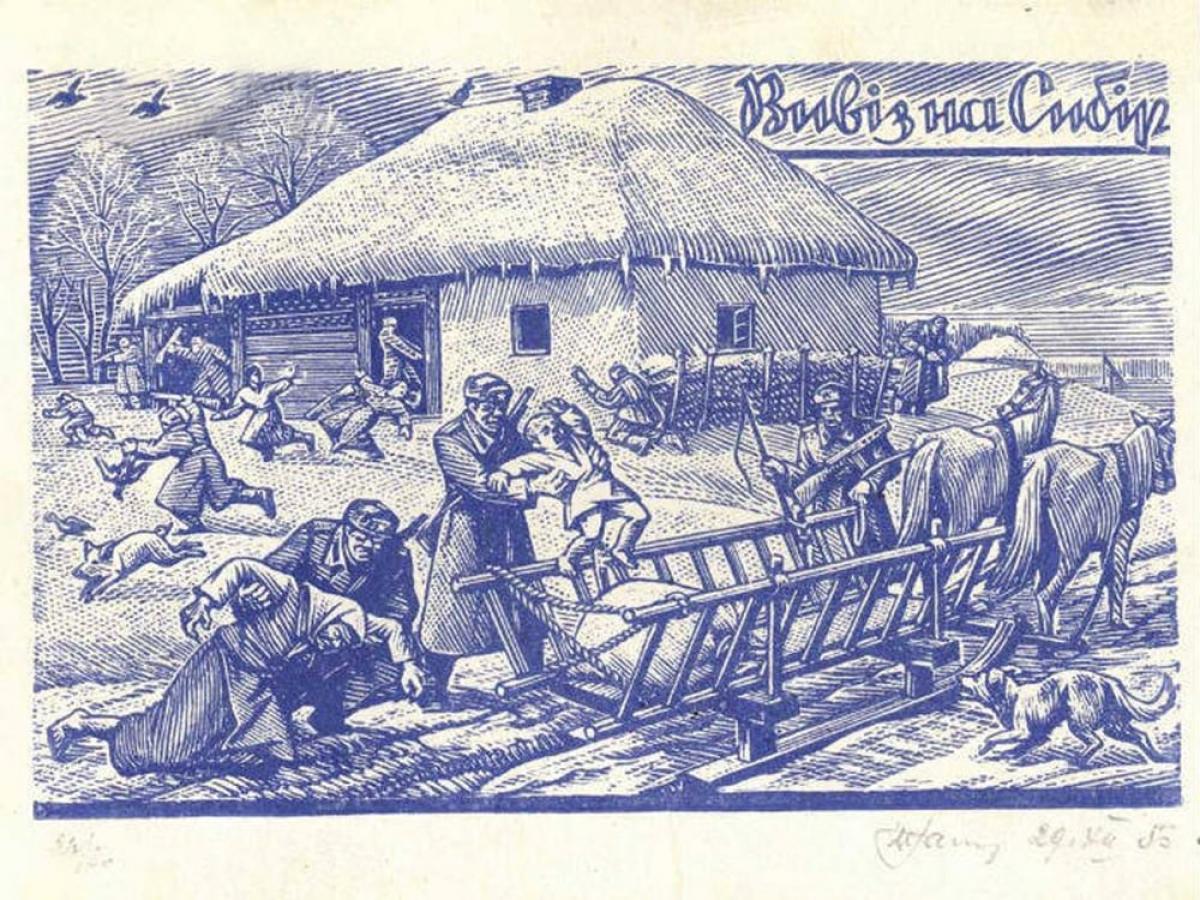 Вывоз в Сибирь. Листовка УПА, 1947 г.