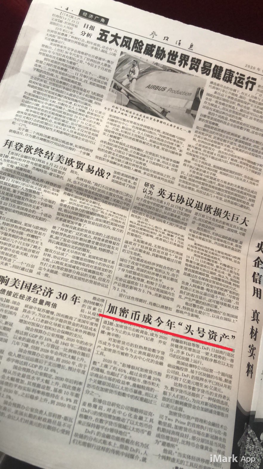Jornal chinês falando sobre criptoativos