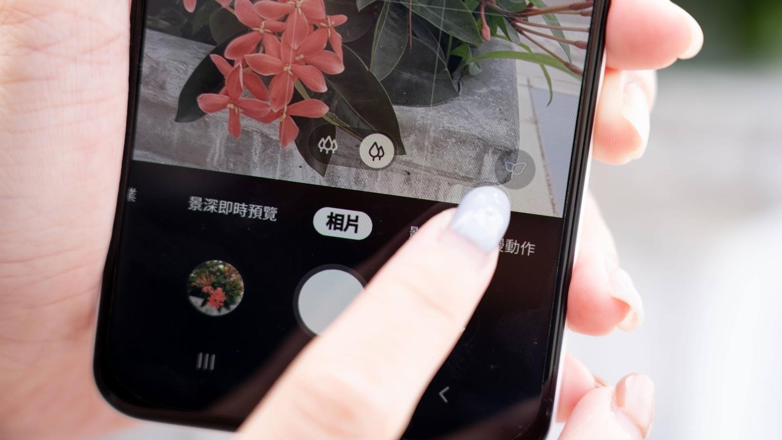 九千以下的手機選什麼?三星 Samsung Galaxy A30s 平價同時擁有旗艦規格! 駁二一日遊~ - 13