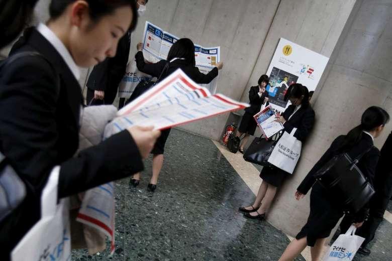 Image result for part time job in Japan