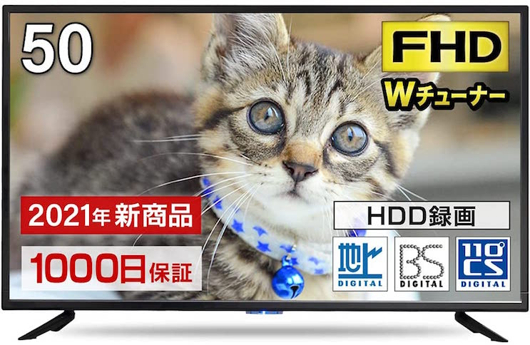 MAXZEN J50TS01テレビ 50型 50インチ