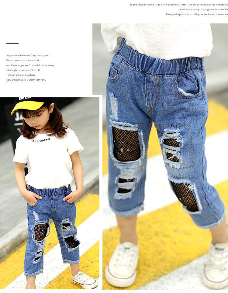 Spodnie 3/4 dla dziewczynki