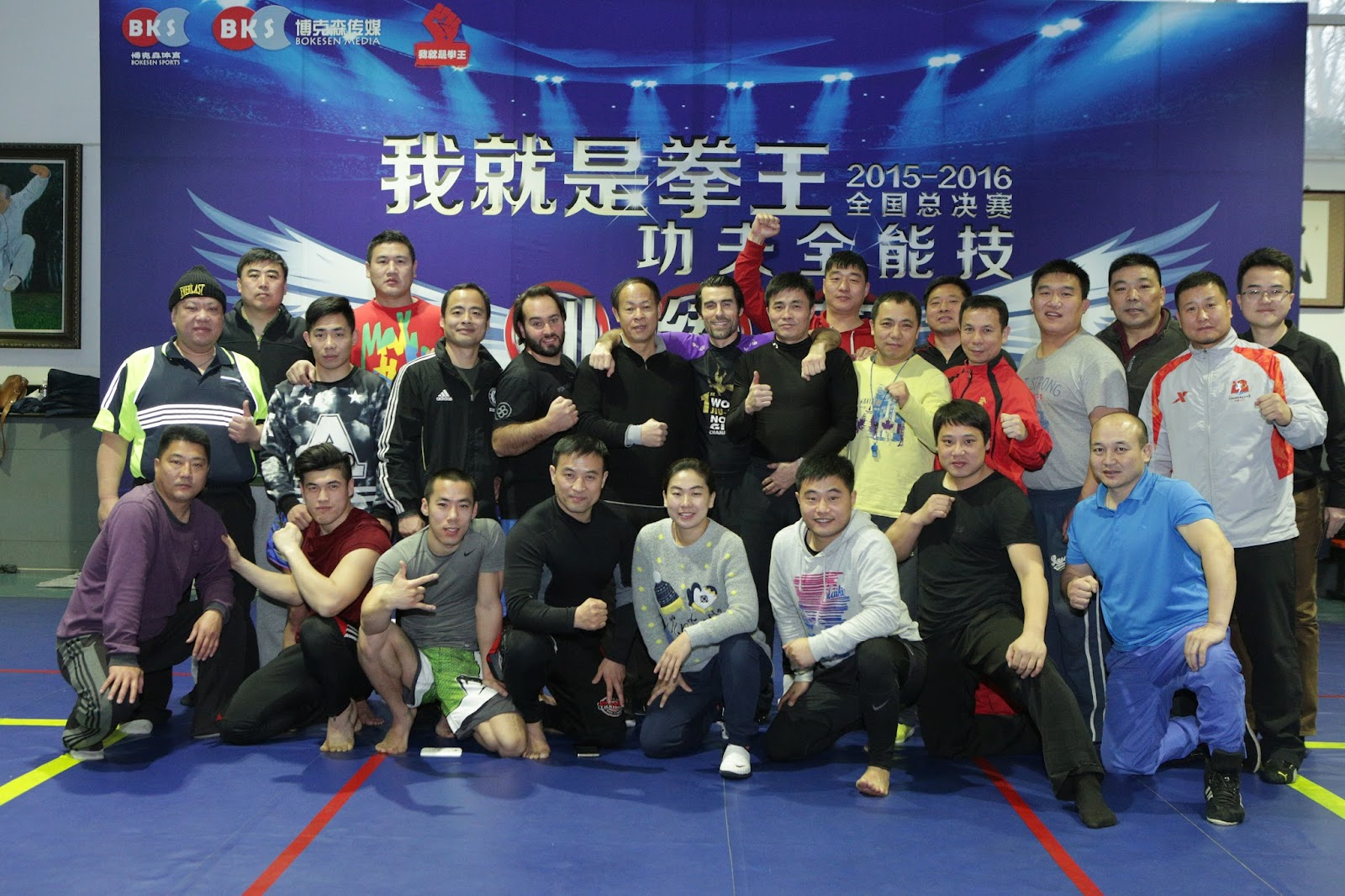 team fravid 2.JPG