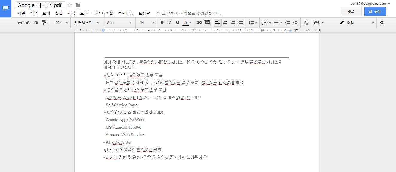PDF 파일 2
