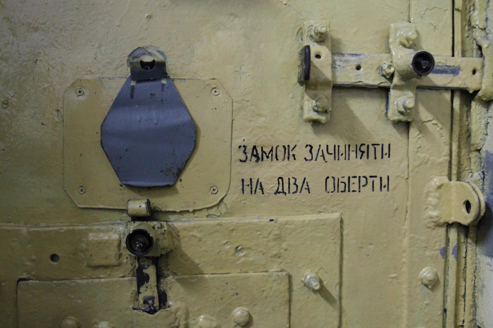 door in prison