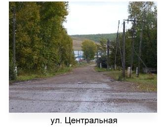C:\Users\Юля\Pictures\Бараит\4.jpg