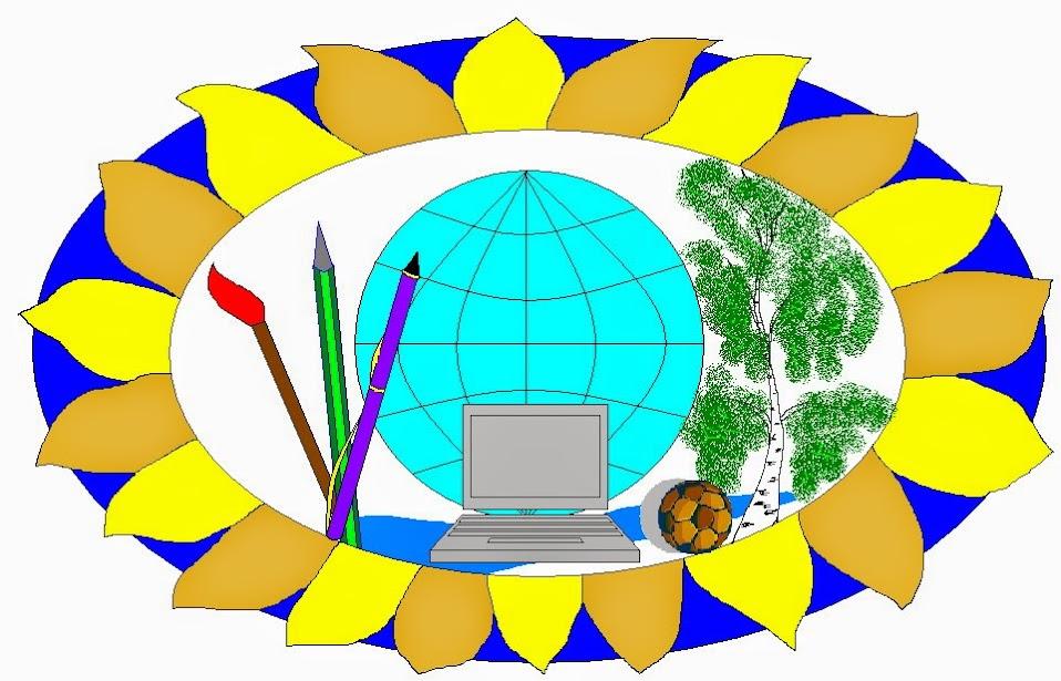 того, герб и флаг класса картинка ходе соревнований