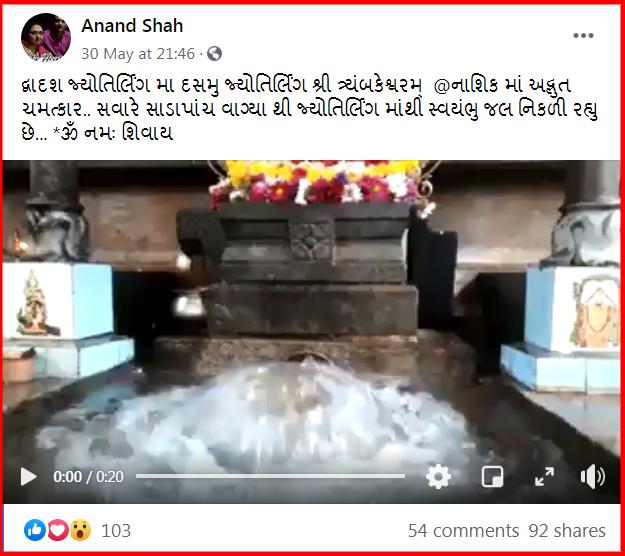 screenshot-www.facebook.com-2020.06.04-18_35_39.png